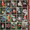 Christmastree2005